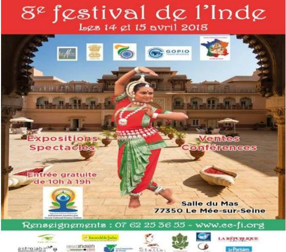 festival_n